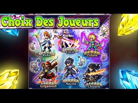 FFBE Fr – Bannière de Fou Furieux ! – NOCTIS, GILGAMESH & Co [ Brave Exvius Banner Review ]