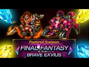 wilhelm analyse review ffbe brave exvius