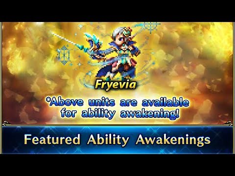 Analyse des Enchantement de Fryevia sur FFBE Global