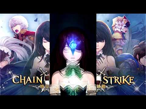 Chain Strike – Présentation – Mobile Game [FR]