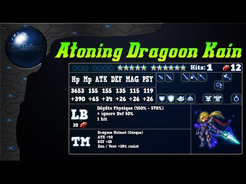 Analyse de Kain dragonnier repenti (CG Kain) sur FFBE Global