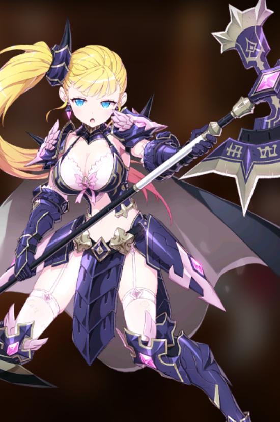 Commander Lorina
