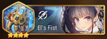 els Fist