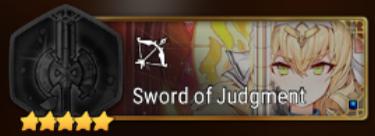 Sword of J