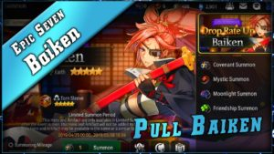 Epic Seven • PULL BAIKEN - Collab Guilty Gear ► [ Epic7 FR ]